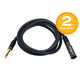 6ft Premier Series XLR Male to 1/4 in TRS Male Cable, 16AWG (Gold Plated), 2 Pack