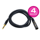 6ft Premier Series XLR Male to 1/4 in TRS Male Cable, 16AWG (Gold Plated), 4 Pack