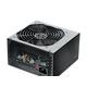 Entry-Level 450W Power Supply - ATX12V/EPS12V - 110 V AC, 220 V AC Input Voltage - 1 Fans - Internal - 75% Efficiency - 450 W (Open Box)