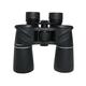 Binoculars, 7x50 Long Eye Relief 357FT/YDS FMC Bak4 Prism Binocular