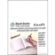 White Hardcover Blank Book - 8