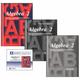 Algebra 2 Saxon Home Study Kit + Saxon Teacher for Algebra 2 on CD-ROM