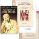 Classical Rhetoric Text & DVD Set
