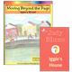 Iggie's House Literature Unit Package