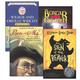Learning Language Arts Through Literature Orange Book Package