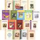 Memoria Press Curriculum 7th Grade Consumables