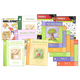 Memoria Press Curriculum Kindergarten Consumables Package