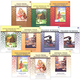 Memoria Press Literature Second Grade Guides Only