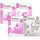Key to Percents complete set workbooks + keys