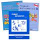 Primary Math US 4B Set