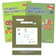 Primary Math US 5B Set