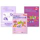 Primary Math US 6A Set