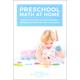 Preschool Math at Home