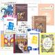 Memoria Press Curriculum 1st Grade New User Set