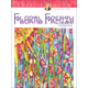 Floral Frenzy (Creative Haven Coloring Books)