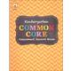 Common Core Assessment Record Book: Kindergarten