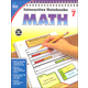 Interactive Notebooks: Math - Grade 7