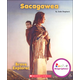 Sacagawea: Brave Explorer (Rookie Biographies)