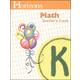 Horizons Math K Teacher