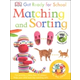 Get Ready for School - Matching and Sorting