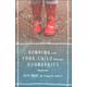 Bonding With Your Child Through Boundaries