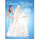 Dream Wedding Paper Dolls with Glitter!