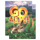 Go Math! Student Set 2016 Grade K