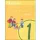 Horizons Phonics & Reading 1 Student Book 2