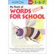 My Book of Words for School Level 2 Workbook
