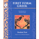 First Form Greek Student Text