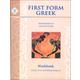 First Form Greek Student Workbook