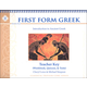 First Form Greek Teacher Key for Workbook and Tests