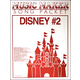 Disney #2 Accessory Music