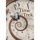 Time Trek Maps CD-ROM for PC