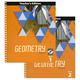 Geometry Teacher Book with CD 4th Edition