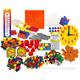 Purposeful Design Math Grade K (2nd Edition) Manipulative Kit
