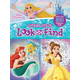 Disney Princess Lots & Lots of Look and Find Book