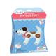 Sew Cute Puppy (Sew Cute Kits)