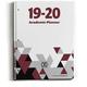 Academic Planner - Letter Size: Sweatshirt Grey July 2021 - June 2022