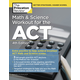 Math and Science Workout for the ACT (4th Edition)