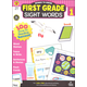 Words to Know Sight Words - First Grade