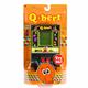 Q'Bert Arcade Game