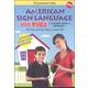 American Sign Language for Kids Volume 2 DVD