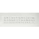Italic Desk Strip - Basic (Manuscript)