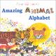 Brian Wildsmith's Amazing Animal Alphabet