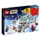 LEGO Star Wars Advent Calendar (75213)