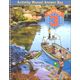 Science 3 Student Activity Manual Answer Key 4th Edition