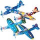 Retro Glider Pack
