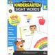 Words to Know Sight Words - Kindergarten