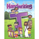Reason for Handwriting Transition Student Workbook